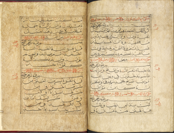 Penultimate pages in a Javanese Qur'an, with multiple surah headings. British Library, Add 12343, ff. 188v-189r