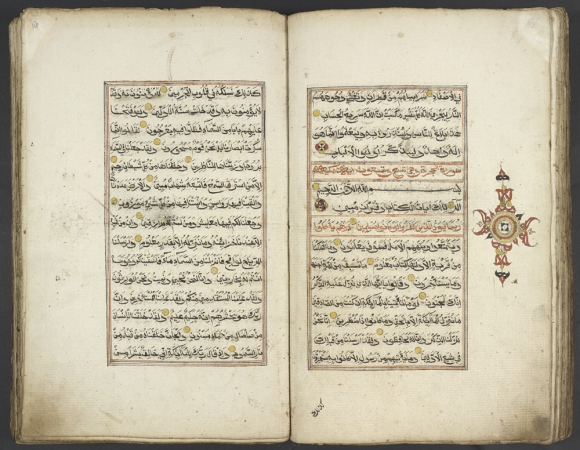 Start of juz' 14 at the beginning of Surat al-Hijr (Q. 15) in a Qur'an manuscript from Aceh, ca. 1820s. British Library, Or 16915, ff. 117v-118rr