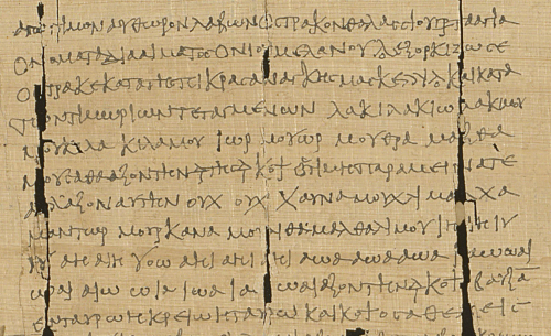 Portion of a magical handbook on papyrus, containing a love spell with immediate effect.