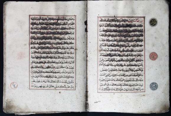 Qur'an, showing on the right-hand page the start of juz' 5 (Q.3:93), with three illuminated marginal roundels; on the left-hand page an uncoloured roundel with 'ayn-EAP1020-5-1.78-79