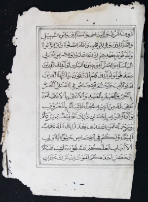 The two sides of one of the replacement pages detached from between pp. 22-23, showing how the lines have had to be spaced out on the final page in order to match up with the text remaining in the original portion of the manuscript-EAP1020-5-1.537-ed
