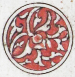 Illuminated marginal medallion indicating the start of a new juz'-EAP1020-5-1.38-juz-a