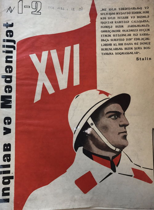 Stylized image of soldier in Soviet infantry uniform in red, gray, black and white, which detail in his face only, an colour blocking for rest of the image. Bold black text in Latin script is found on the left and top margins of the page