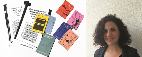 Split image, with colour and black and white covers of books and pamphlets on the left, some in Latin script and some in Arabic script, some with titles blacked out, laid out in an overlapping fashion, and on the right a headshot of a woman with chin-length curly hair standing against a white textured wall, with shadow obscuring part of her face