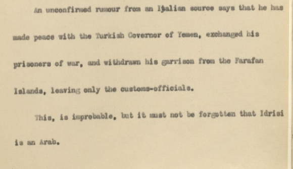 Section of a report on 'Idrisi' contained in Arabia Report XVII