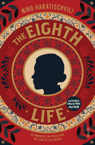 Book jacket for The Eighth Life by Nino Haratischvili