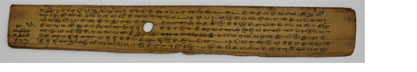 A palm leaf manuscript page with Tamil writing