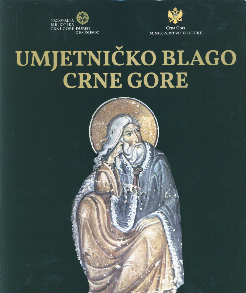 Cover of Umjetnicko blago Crne Gore