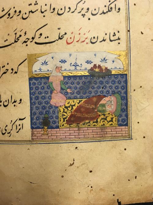 Dolls (bādajan), Miftāḥ al-Fużalā of Shadiyabadi, Mandu, ca. 1490. Or3299_f51v