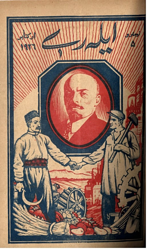 Cover of the journal 'İleri' showing a peasant and a worker shaking hands in front of a portrait of Lenin