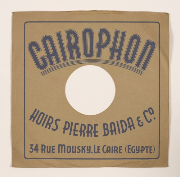 Shellac disc sleeve for Cairophon label