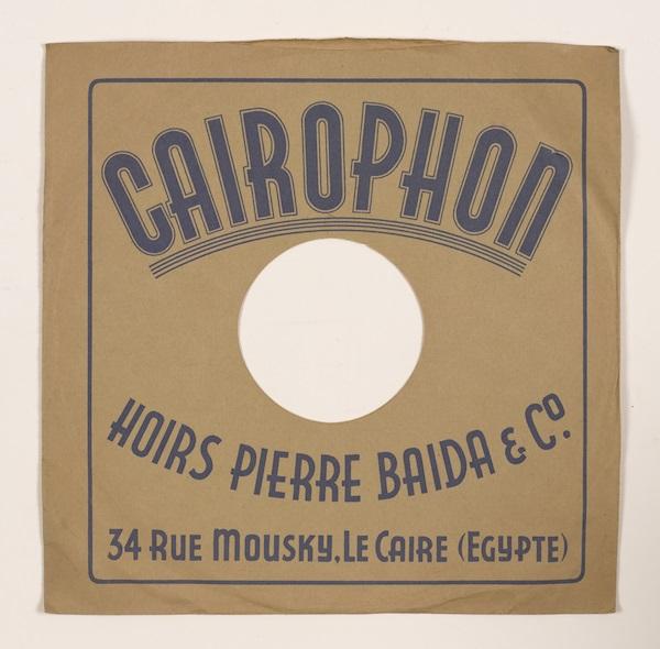 _Figure 3 Cairophon sleeve