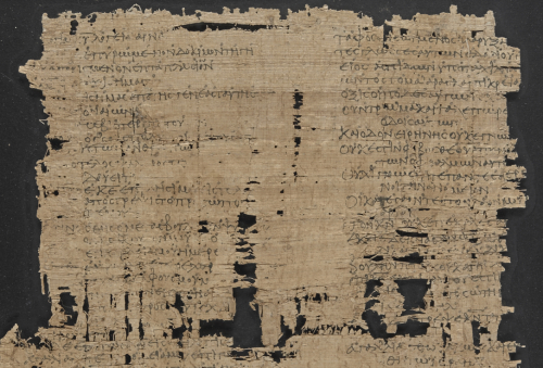 Psalms 12-15 on a fragment from a papyrus roll