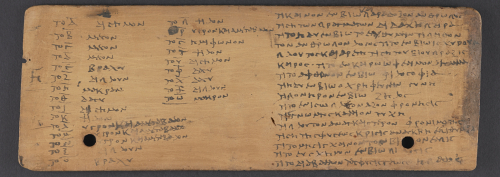 Teachers notes on part 4 of a set of wooden tablets