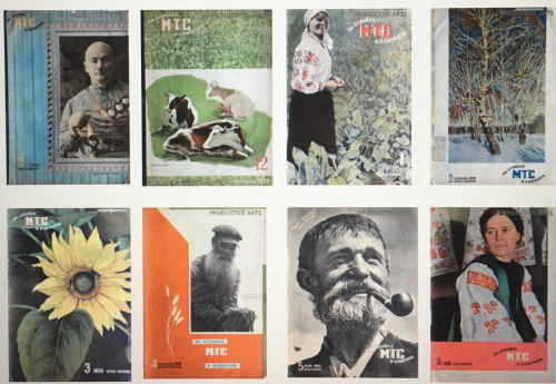 Eight front covers of Na stroike MTS i sovkhozov