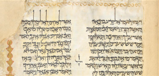 Detail of illuminated page with Hebrew text