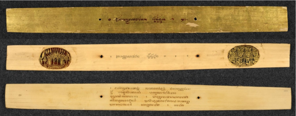 Paññāsa Jātaka in Khmer script on palm leaves in ten bundles