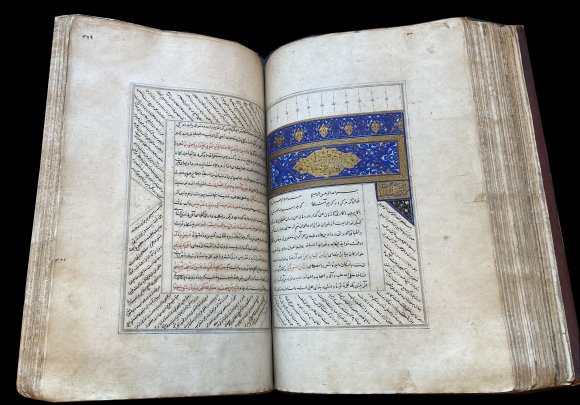The opening of Jāmī's first collection of poems (dīvān) in the centre with his Silsilat al-ẕahab in the margins. Copy dated Shaʻban 940/1534 (British Library RSPA 46, ff. 369v-369r)