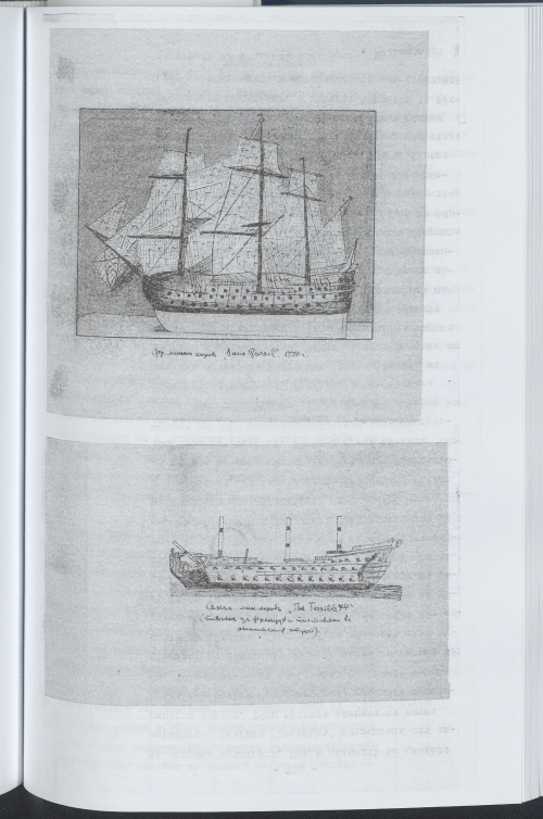 Two drawings of ships by Ivan Variklechkov in Voennomorska istoriia