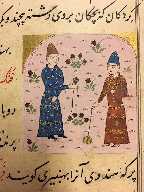 Yo-yo (farmūk, laṭṭū) Miftāḥ al-Fużalā of Shadiyabadi, Mandu, ca. 1490, 7.6 x 7.6 cm (British Library Or 3299, f. 212v)
