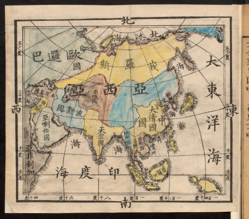 A map of Asia in Chinese that unfolds from inside the book and has areas shaded in different colours