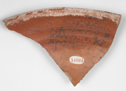 Fragment from a pottery cup reused to record a date