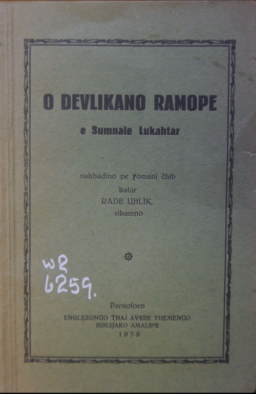 Cover of O Devlikano Ramope
