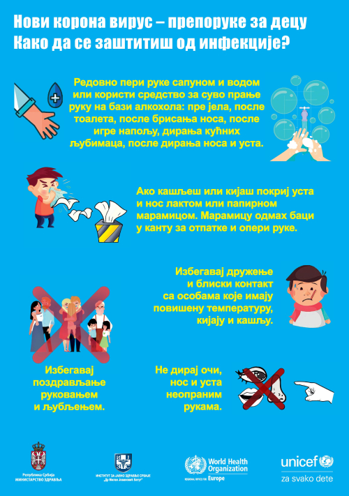 A poster aimed at showing how to protect children against Covid-19