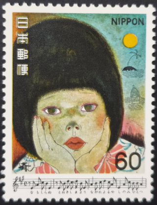 Stamp depicting a young girl day-dreaming with an island and palm tree in the background accompanied by music to Yashi no mi