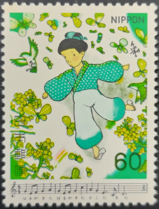 Stamp depicting a child playing amongst birds, butterflies and flora with music to Haru ga kita