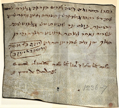 Hebrew quitclaim with Latin docket. Canterbury (?), England, 1237 CE (Add Ch 16384, 1r)