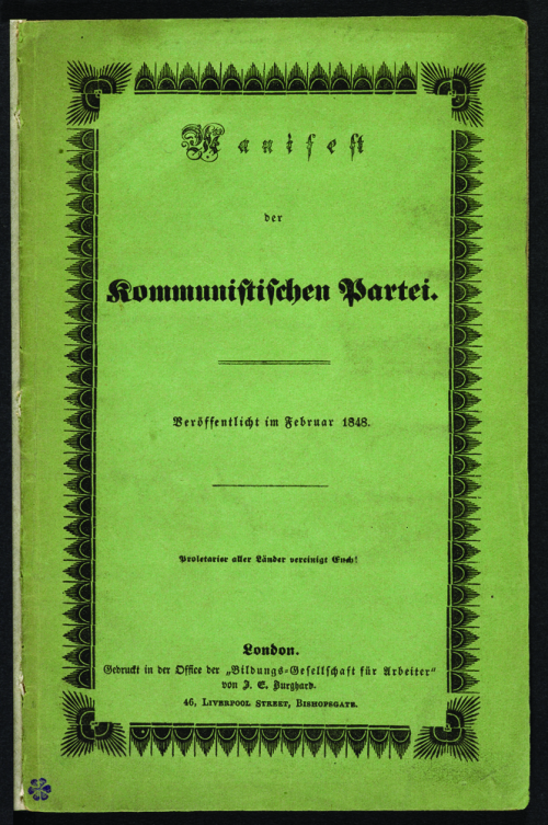 Cover of the first edition of the Communist Manifesto