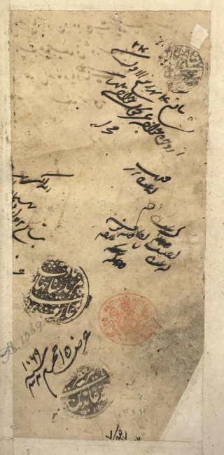 Page with Arabic-script text and seals in black ink