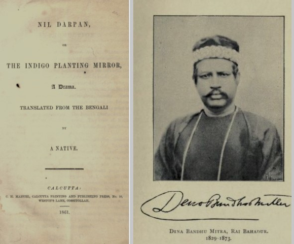 Title page of Nil Durpan and portrait of  author Dinabandhu Mitra