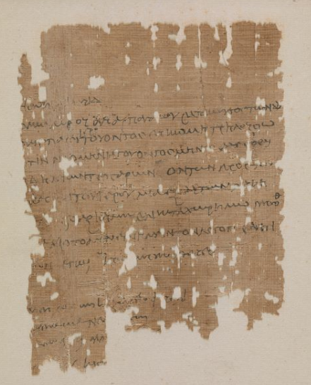 Fragment of a petition reporting the theft of a camel
