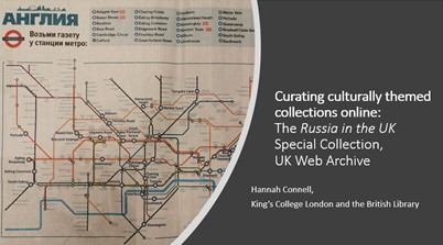 Title slide from Hannah's presentation with a London Underground map in Russian