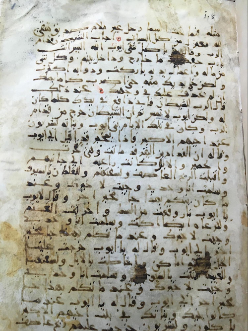 Folio from an early translation of Job in Arabic