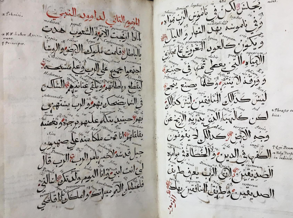 Psalms with Latin words added above the Arabic (Harley Ms. 6524, fol. 2v–3r)