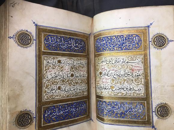 Arabic Psalms written in Mamluk style