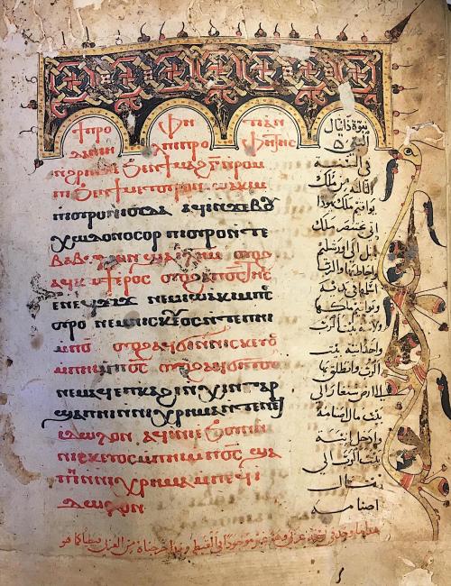 The book of Daniel in Coptic and Arabic