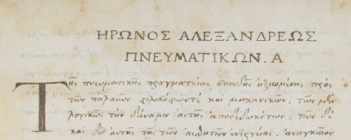 The title-page of a manuscript of Hero's Pneumatics