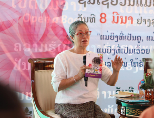Douangdeuane Bounyavong giving a public talk on occasion of International Women's Day, 8 March 2019, in Vientiane. Photograph courtesy of Judy N. Souvannavong.