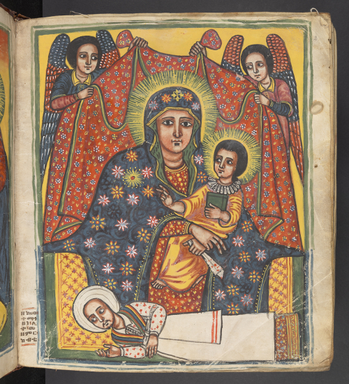 ተአምረ ማርያም, Miracles of Mary, 1717. Or 643, folio 2r