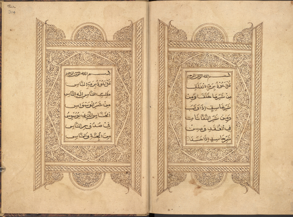 Monochrome decorated frames at the end of a Qur'an from Aceh, enclosing the final two chapters, Surat al-Falaq and Surat al-Nas, 19th century. British Library, Or 15406, ff. 313v-314r.