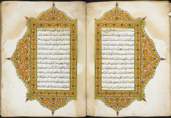 Illuminated frames marking the start of Surat al-Kahf. British Library, Or 145227, ff. 149v-150r