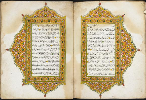 Illuminated frames marking the start of Surat al-Kahf. British Library, Or 145227, ff. 149v-150r