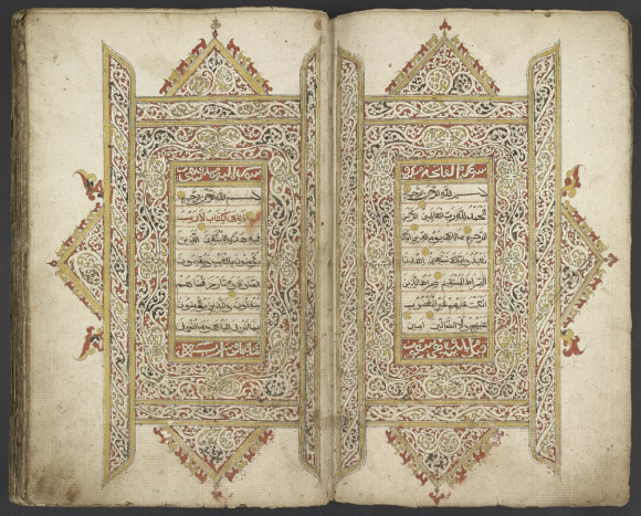 Illuminated frames at the start of a Qur'an from Aceh, ca. 1820s. British Library, Or 16915, ff. 2v-3r.