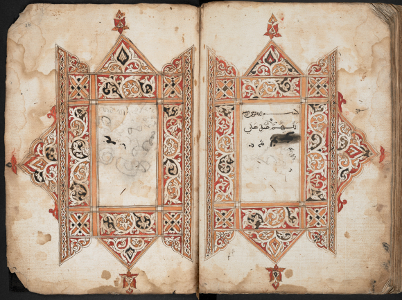 Blank decorated frames at the end of the Qur'an. Or 16034, ff. 260v-261r.