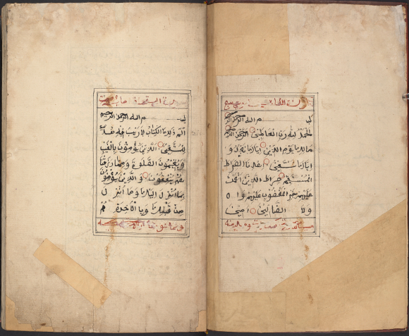 Opening pages of an undecorated Qur'an manuscript from Java, probably late 19th century. British Library, Or 16877, ff. 1v-2r
