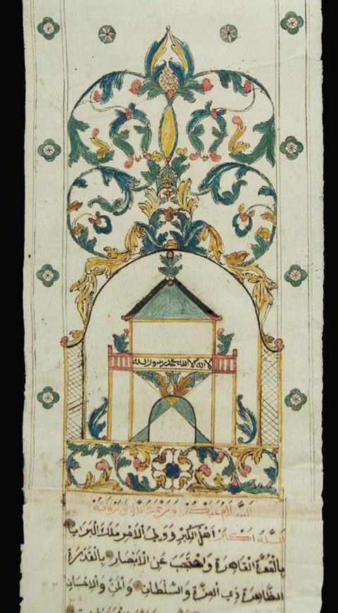 Sermon, written on a scroll, ca. 1830s, Kerinci, Jambi, Sumatra. EAP117/9/1/3.